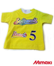 Camisetas Estampación Digital