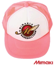 Gorra Transfer Sublimación